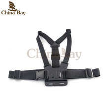 Chest Body Strap For GoPro Hero 3/2/1
