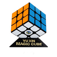 Yuxin Huanglong Magnetic 3x3 Speed Cube Black 3x3 Zhisheng Huang Long 3 Magnetic Puzzle Cube Toys For Children