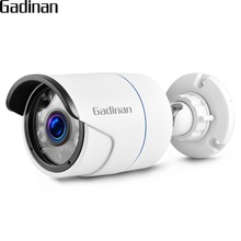 GADINAN IP Camera 5MP 3MP 2MP H.265 PoE Security Waterproof Bullet Camera CCTV IR Night Vision 6 array IR CCTV Home Camera Metal