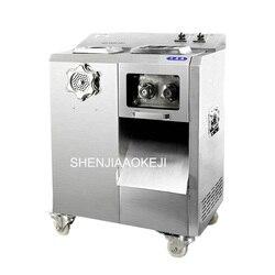 Ze stali nierdzewnej elektryczne maszynki do mielenia mięsa wielofunkcyjny krajalnica do mięsa rozdrobnione mięso mielone maszyny 220 V 2200 W 1 PC