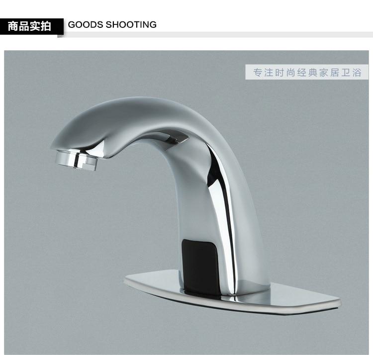 Фотография High quality polished chrome sensor faucets with automatic faucet motion sensor faucet