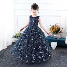 Mottelee estrella lentejuelas niñas vestido 2018 Formal princesa fiesta  Noche vestidos para chica elegante niños trajes 24c6f94da887
