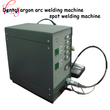 1pc 100WHigh Performance 220V Dental Arc Argon Spot Welder Precious metals Welding Machine Pure titanium metal Argon Spot Welder
