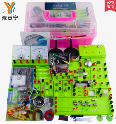 The electrical experiment box of the physics experiment equipment box of the junior middle school fundamentals of physics extended 9th edition international student version with wileyplus set