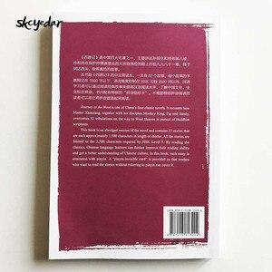 Image 2 - Reis Naar Het Westen Abridged Chinese Klassieke Serie Hsk Niveau 5 Chinese Reading Boek 2500 Tekens Met Pinyin Leren Chinese