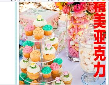 4 levels of acrylic frame dessert tray cake stand Sweet new decoration wedding birthday party supplies acrylic cupcake stand