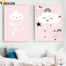 Cute Cartoon Pink Star Cloud Quote Wall Art Canvas Painting Nordic Posters And Prints Nursery Wall Pictures Baby Kids Room Decor baby girl room decor nordic cartoon pictures for kids room posters and prints nursery simple quote cat wall art canvas painting