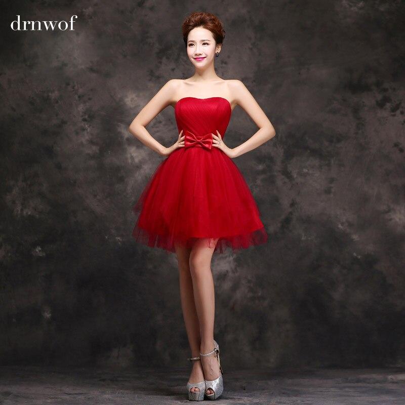 Short Formal Prom Dress
