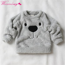 1802f8b2f Popular Furry Sweater-Buy Cheap Furry Sweater lots from China Furry ...