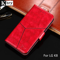 For Fundas LG K8 High Quality Flip Cover Case Crocodile Patterm PU Leather Holster For LG