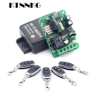 Image 1 - KTNNKG Wifi Remote Switch Wireless Remote Relay Receiver 1CH DC 12V 24V 36V 10A  433Mhz APP Voice Control For Electronic Lock