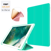 RBP For Apple IPad Air1 Protective Cover Leather Case For IPad5 Ultra Thin All Inclusive Silicone