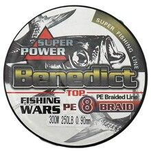 Suuper strong 8 strands 150LB 200LB 250LB pe braided fishing line 300M sea fishing 0.7mm 0.8mm 0.9mm line fishing tool