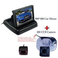 Car reversing monitor  4.3