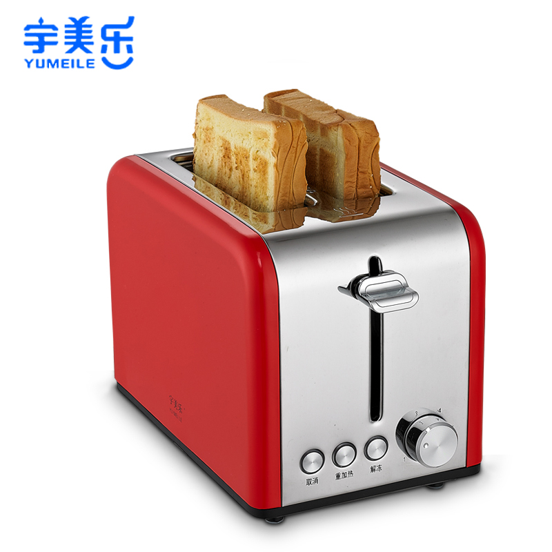 Household Bread Maker Automatic Stainless Steel Breakfast toaster Free Shipping