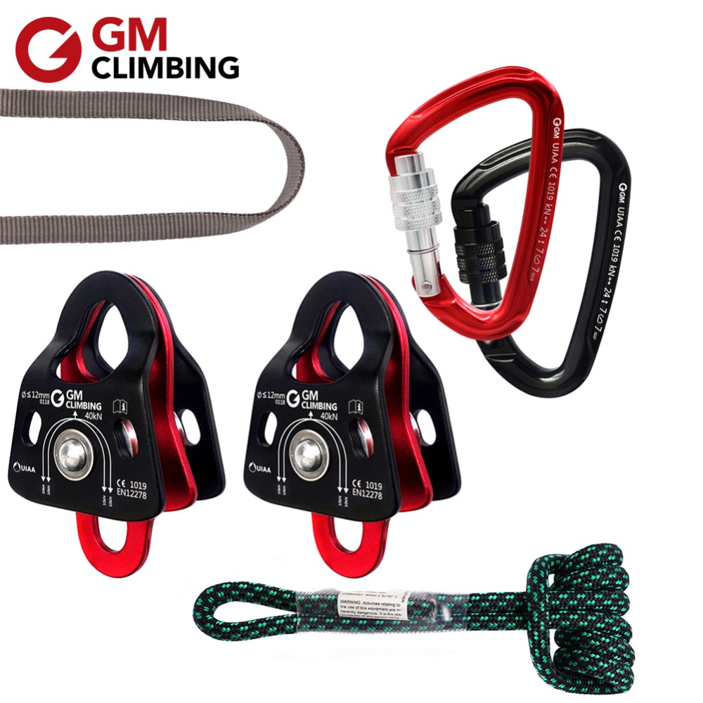 GM CLIMBING Pulley Set Hardware Kit for 5:1 Mechanical Advantage Hauling Dragging System Block and Tackle Equipment US StockGM CLIMBING Pulley Set Hardware Kit for 5:1 Mechanical Advantage Hauling Dragging System Block and Tackle Equipment US Stock