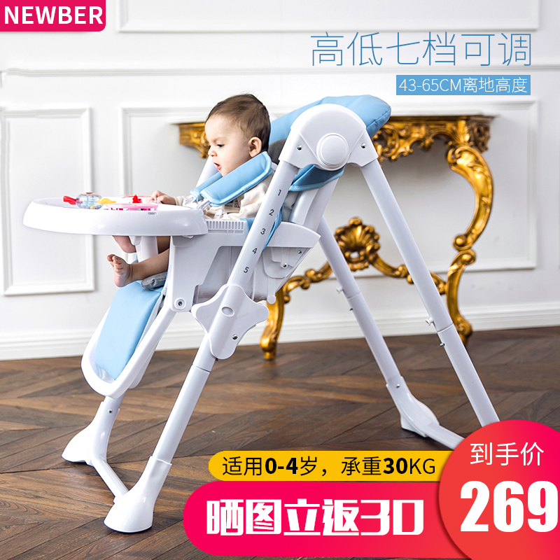Baby Seat Folding Dining Chair For Children Eating Multifunctional Portable Baby Chair  For Children Aged 0-4 Years table multifunctional babyruler child dining chair baby portable folding dining table seat baby dining chair