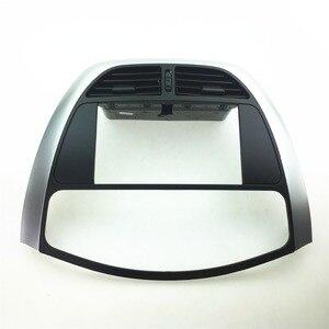 STARPAD Per Chery ricambi auto medio del pannello/pannello di controllo centrale con aria condizionata uscita aria grigio argento(China)