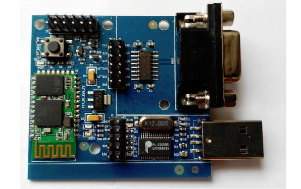 Free Shipping! FBT06 <font><b>Bluetooth</b></font> serial module USB/<font><b>RS232</b></font> dual interface Demo version master-slave integrated