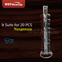 Stainless Steel Nespresso Coffee Capsules Holder Carousel,Holds 20 Coffee Pods.(Coffee Pods Are Not Included) Free Shipping