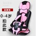 O Envio gratuito de Assento de Carro Crianças Segurança, Carseat Infantil, Assento de Carro Apropriado para 0-5 Anos de Idade Do Bebê velho 9-18 kg Crianças