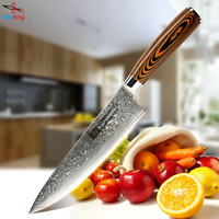 FINDKING 2017 new damascus steel blade color wood handle 8 inch damascus knife chef knife 71 layers damascus kitchen knife