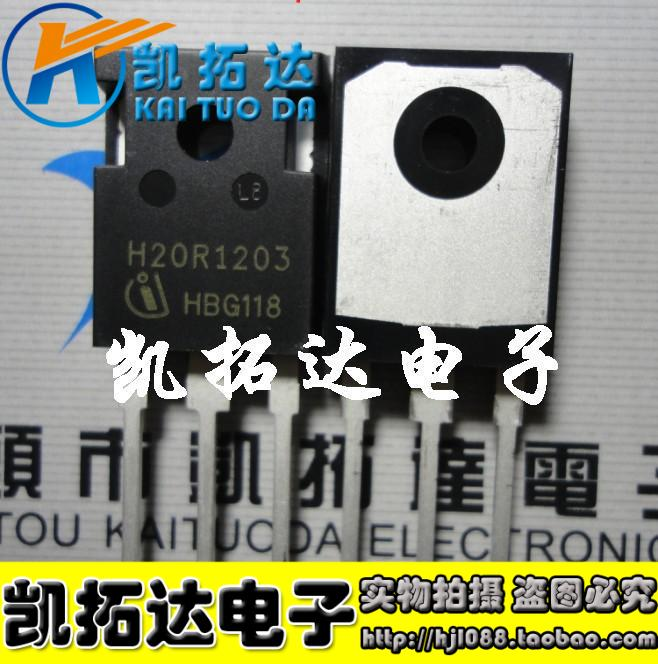 10pcs H20R1203