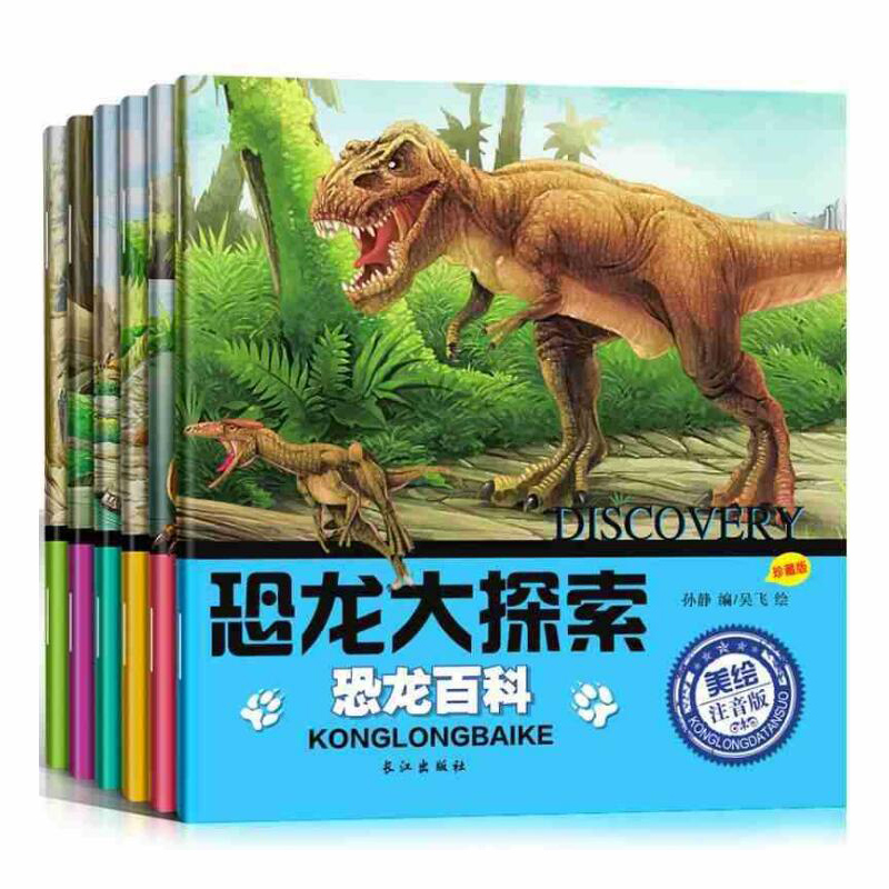 6pc/set Chinese Kids Book Dinosaur Exploration Story Books &Pinyin Picture Learn Chinese For Children/Baby/comic/art Book Famous