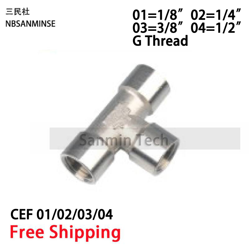 NBSANMINSE 10Pcs Lot CEF 1 8 1 4 3 8 1 2 Female Three Way Fitting Brass Transition Pneumatic Air Fitting in Pneumatic Parts from Home Improvement