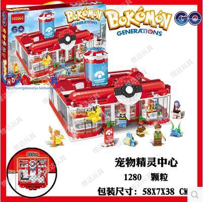 2016 Nueva decool 18001 bloques de construcción de Juguete Pokemon pokemon ir generaciones ladrillos niños DIY regalo PET ELF juego envío gratis boy