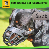 2016 Hot Sale Soft Silicone Strong Dog Muzzle Basket Design 6 Sizes Anti Biting Adjusting Straps