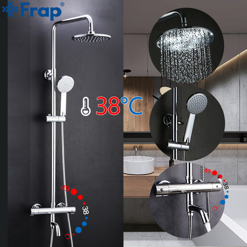 Frap Bathtub Faucets bathroom thermostatic shower faucet set waterfall wall shower system bath shower mixer with
