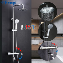 Frap Bathtub Faucets bathroom thermostatic shower faucet set waterfall wall shower system bath shower mixer with thermostat taps(China)