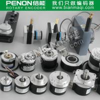 New BES50 08S6H 1024 Bonner Rotary Optical Encoder 1024 Line Incremental Solid Shaft 8mm
