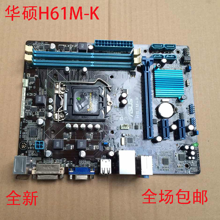 original motherboard ASUS H61M-K LGA 1155 DDR3 for I3 I5 I7 CPU 16GB USB2.0 H61 Desktop motherboard Free shipping ms h61xl h61 maxsun motherboard 1155 needle match g530 g620 i3 brand new and authentic two tpyes random distribution