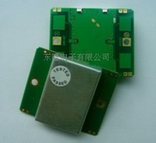 Guaranteed 100% GH100 Microwave Motion Sensor Module