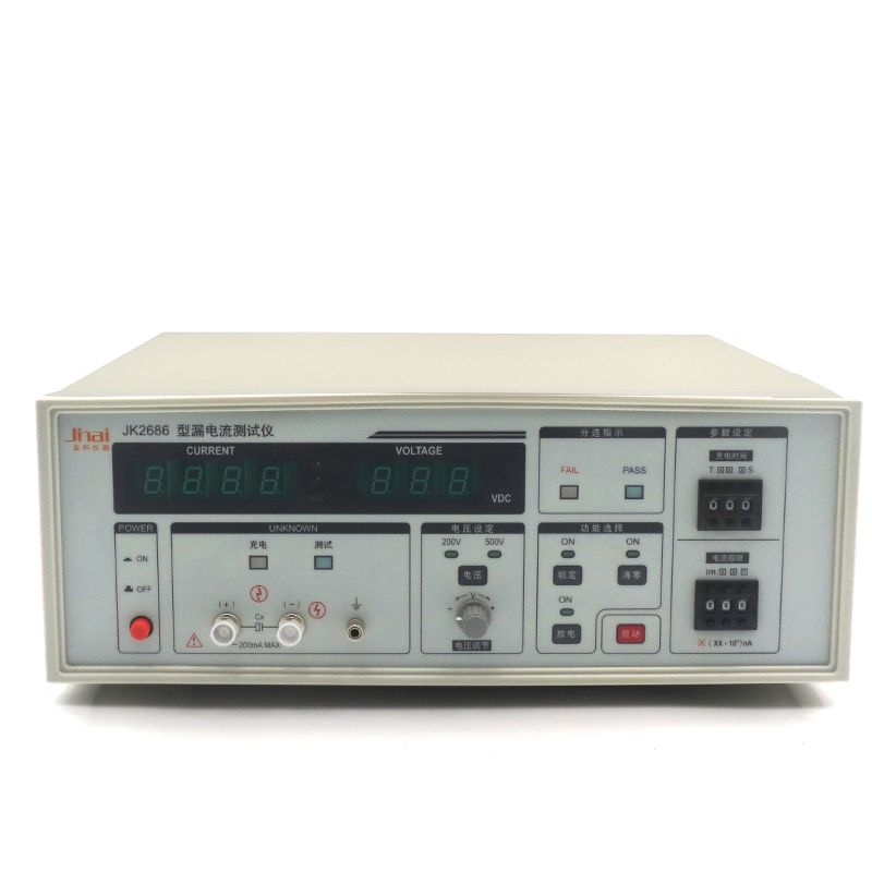 (Changzhou branch) JK2686 electrolytic capacitor leakage current tester   test range 0-200V new products ultra low leakage current faraday capacitor 2 7v3000f 2 7v1200f 2 5v700 specifications 60x130