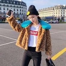 2018 Women Short Faux Fur Leopard Rex Rabbit M4