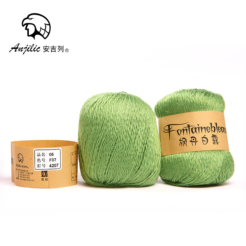 Free shipping 300g(50g*6pcs) Fontainebleau Mohair Acrylic Wool Anti-Pilling Low Shrinkag ...