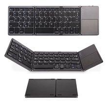 Jincomso Taşınabilir Katlanır Kablosuz klavye bluetooth Şarj Edilebilir BT Touchpad Tuş Takımı için IOS/Android/Windows ipad Tablet