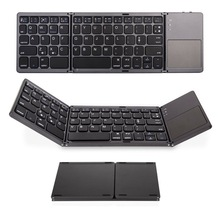 jincomso Portable Folding Wireless keyboard bluetooth Rechargeable BT Touchpad Keypad for IOS/Android/Windows ipad Tablet