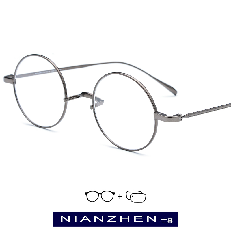 Pure Titanium Eyeglasses Frame Women Vintage Small Round Myopia Optical Prescription Glasses for Men Ultra Light Eyewear 9120