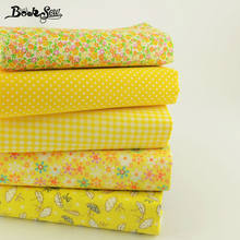 Booksew Design 100% Cotton Fabric 5 Diffetrent Yellower Series Art Work Home Textiles Bundle Sewing Dolls Toys Crafts 50cm*50cm(China)