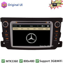 7″ Touch Capacitive Screen Car Multimedia DVD Player Radio Stereo GPS For Mercedes-Benz Smart Fortwo 2011-2014 With Original UI