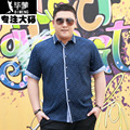 2016 Nova Marca Mens Camisas de Vestido Camisa de Manga Curta Casuais Projeto Formal dos homens Slim Fit Marca Camisa chemise Sociais homme