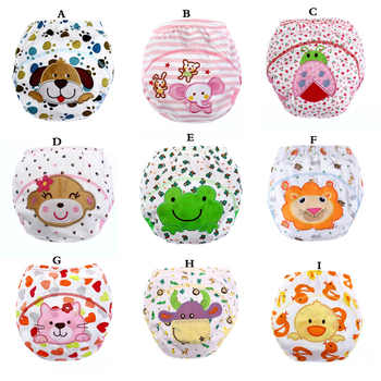 Wholesale 30Pcs/lot Free shipping kids Cotton Baby animal Potty baby Waterproof Training Pant Infant Learning Pant Bread Pants - DISCOUNT ITEM  0% OFF All Category