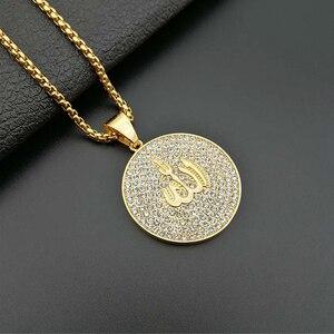 Image 4 - Hip Hop buzlu Out yuvarlak Allah kolye kolye paslanmaz çelik İslam müslüman arapça altın renk namaz takı Dropshipping