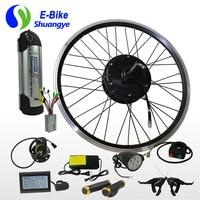 Shuangye 36v 250w ebike conversion kits e bike motor rear wheel kit