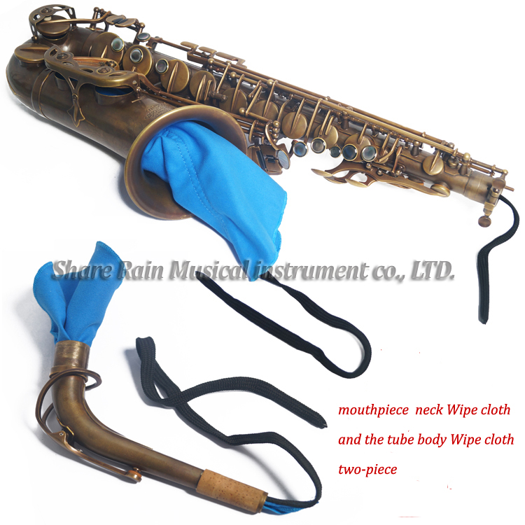 Mouthpiece Neck Wipe Cloth And The Tube Body Wipe Cloth Two-piece/sax Wipe Cloth