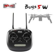 MJX ошибки 5 Вт B5W Quadcopter Дрон передатчик дистанционного Управление